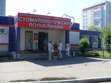 Тверь академия за областной больницей